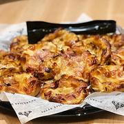 Just Ham & Gruyere Brioche Feuillete Platter